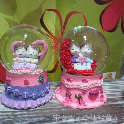 发光水晶球摆件 生日礼物 工艺品 结婚礼物 婚庆礼品 送女朋友