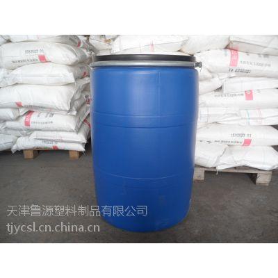 200公斤塑料容器200公斤塑料容器批发