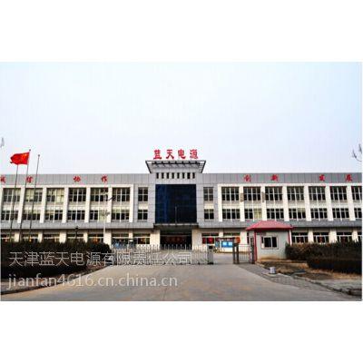 供应军工品质天津蓝天电源公司太阳能专用胶体蓄电池6-CNJ-38