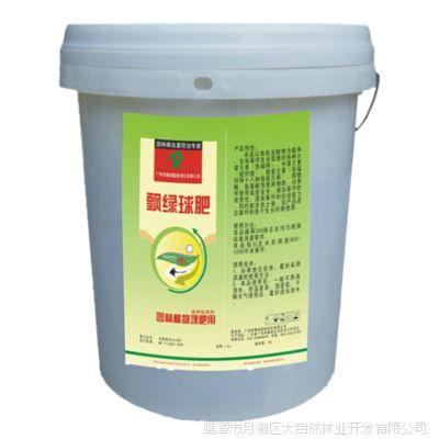 现货供应园林专用缓释型肥料飘绿球肥腐殖酸有机肥土壤改良复合肥