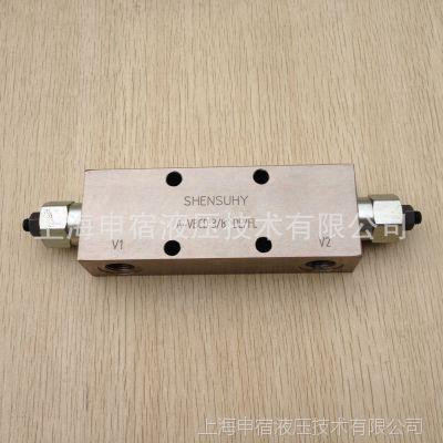 意大利系列板式双向带o型圈的液压平衡阀(同oil control,hbs)图片