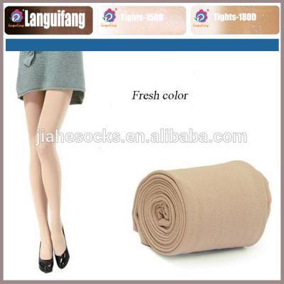 百搭肉色针织连裤袜,透薄时尚女士袜裤,脚尖加固静色连身袜