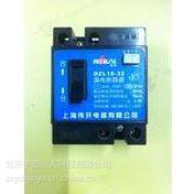 中西漏电保护开关 型号:JDLK(DZL18) -20A 220V库号:M394512
