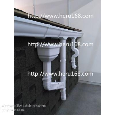 合如PVC天沟生产销售/5.2英寸K型双层/雨水管卡等配件齐全/用料环保