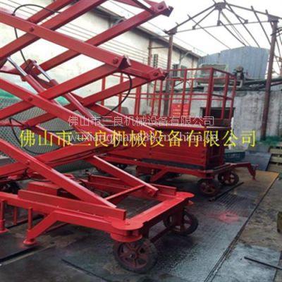 固定式升降台厂家|广州固定式升降台|三良机械