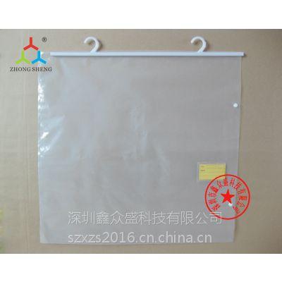 菲林袋 底片袋 插条式 平口式 插条式 存储袋磨砂防静电