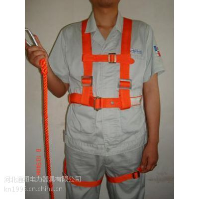 山东烟台厂家直销双背双保险安全带可定做