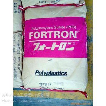 DURAFIDE 0220A9日本宝理PPS超高流动性