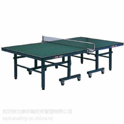 武汉红双喜乒乓球台t1223专卖店