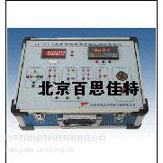 百思佳特xt20996温度传感器温度特性实验仪