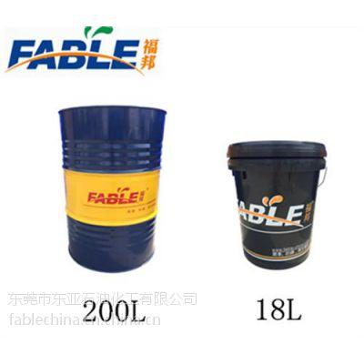 东亚石油化工溶剂油厂家(图)_速干碳氢清洗剂_碳氢清洗剂