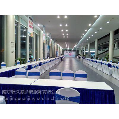 南京桌椅租赁,活动用品***专业的供应商