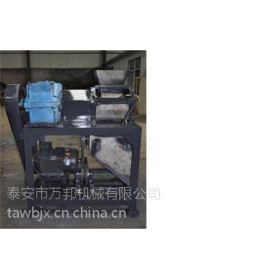 造粒机生产设备,日照造粒机,泰安万邦机械