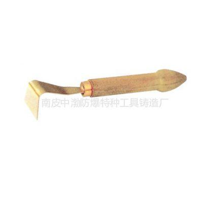 供应南皮中渤供应高品质防爆除锈锤