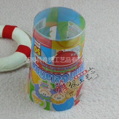 供应大量批发 彩色印刷pvc折盒塑料盒 高档透明pvc折盒