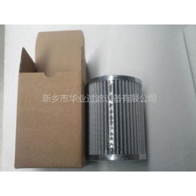 供应西德福滤芯STAUFF RL010B25B    RS400B10B