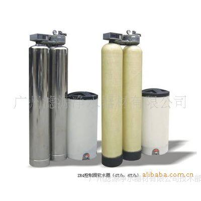 供应全自动软水器 全自动软水机 软水器