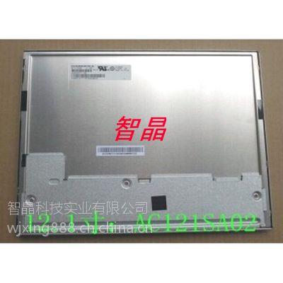 供应AC121SA02三菱12.1寸LED高亮工业液晶显示屏可配驱动板触摸屏