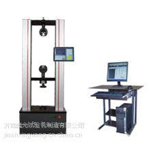 微机控制1-2吨电子万能试验机 第十二届中国(天津)国际精细化工展览会