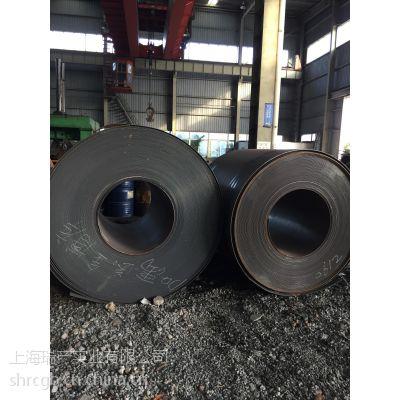 周口1.6mm宝钢集装箱钢板供应,价格合理