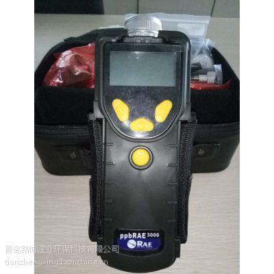 现货供应美国华瑞PGM-7340 ppbRAE 3000 VOC检测仪 13105192921田经理