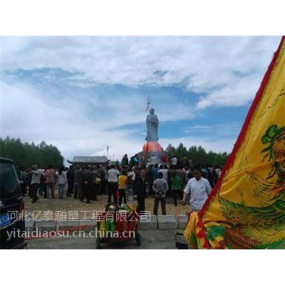 地藏王石雕|亿泰雕塑|地藏王石雕菩萨像