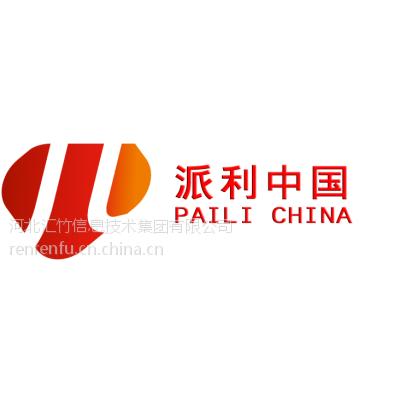 派利中国商圈模式备受青睐