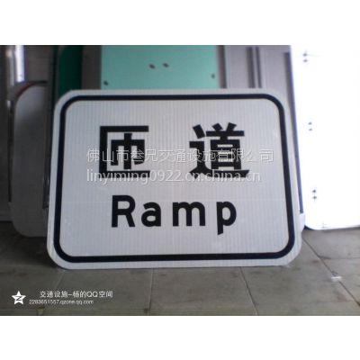 承接各种尺寸交通标牌 道路交通指示牌 按国家标准制作 放心定做