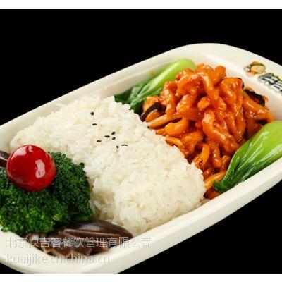 北京快餐加盟项目 快吉客将餐饮进行到底