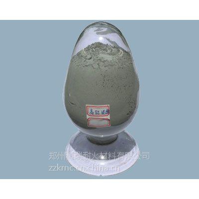 耐火泥厂家直供 高铝耐火泥粘土耐火泥浆 可量身定制