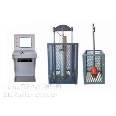 推出京晶电力安全工器具力学性能试验机型号:JJ-DA