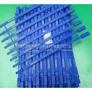 供应物流专用车尾锁塑料封条铅封条封锁条塑料铅封汽车尾门锁