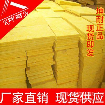 供应广州现货玻璃棉板隔音、吸声材料