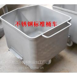 优质多功能肉料车厂家直销标准料车小料车料斗车蔬菜运料车胜达定制