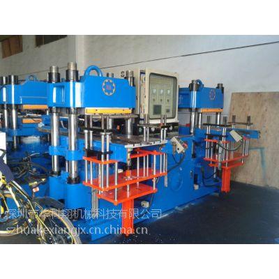 供应二手新劲力250T硫化机,平板油压成型机,
