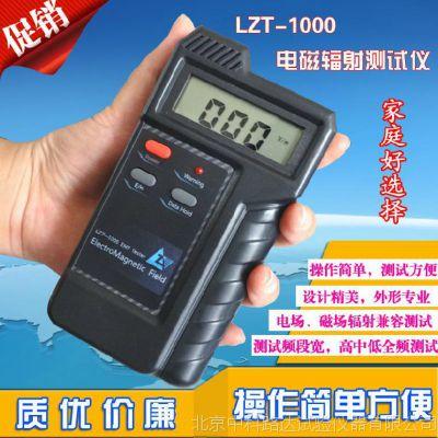电磁场辐射测试仪 电磁场强度 电磁辐射检测仪电场+磁场