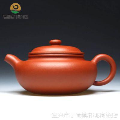 正品宜兴紫砂壶 名家陈彩敏全手工原矿朱泥传统仿古 自用送礼佳品