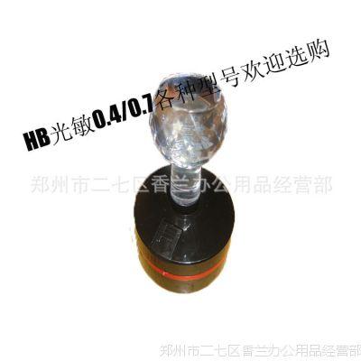 HB光敏0.4/0.7高档圆形水晶印章  刻章材料批发   型号齐全