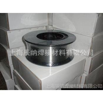 直销正品昆山天泰焊材TS-310 A402不锈钢电焊条