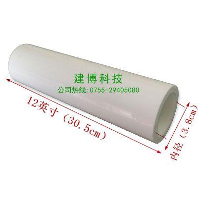 供应可撕式粘尘滚筒无尘室粘尘不脱胶粘尘器(12寸)