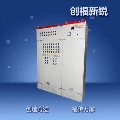 北京创福新锐厂家 定制地源热泵机组、空气源热泵控制系统,配电柜成套控制柜