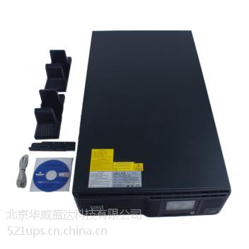 艾默生UPS电源UHA1R-0020L 2KVA 机架塔式互转 价格优惠 现货供应