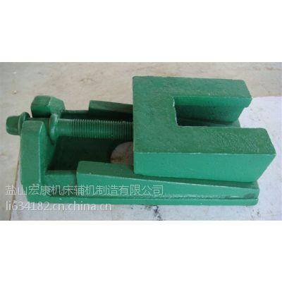 宏康供应s78-6机床减震垫铁