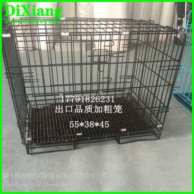 陕西西安迪祥折叠小狗笼 出口品质黑色宠物狗狗笼子