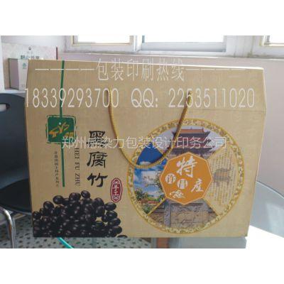供应郑州彩色礼品箱加工厂