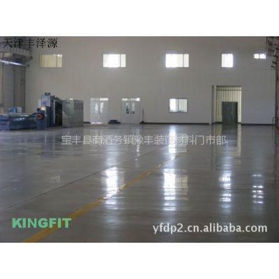 供应混凝土固化剂,混凝土硬化剂,地面硬化剂,耐磨地坪