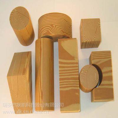 供应EVA儿童积木(木纹)
