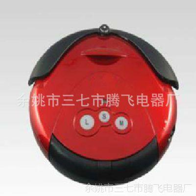 供应家用全自动扫地机保洁机器人吸尘器