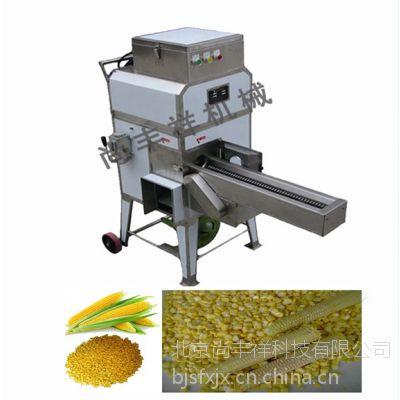 罐头食品甜玉米脱粒368新鲜玉米脱粒机厂家批发