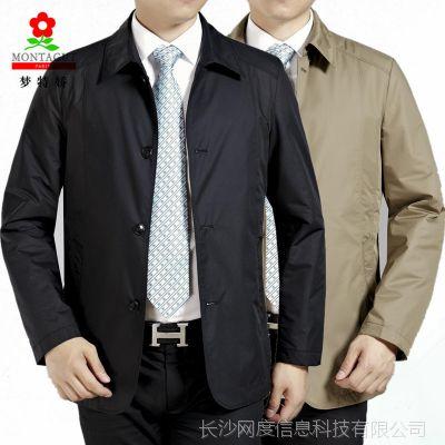 ***梦特娇2015春装新款茄克外套 男士休闲百搭舒适中长款夹克